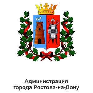 логотип_администрация ростова_2
