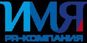 PR-компания ИМЯ