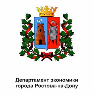 логотип_департамент экономики ростова (1)