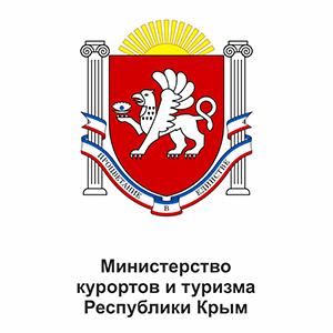логотип_министерство туризма Крыма (1)