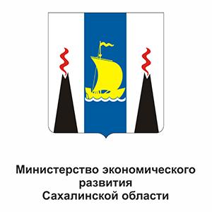 логотип_министерство эконом развития СО (1)