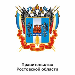 логотип_правительство РО (1)